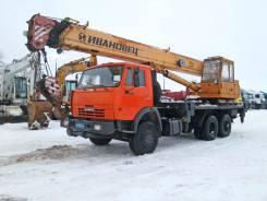 Ивановец КС-45717-1. Ивановец КС-45717, 11 760 куб. см., 25 000 кг., 21 м.