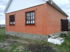 Продаю новый дом. Ул. Коммерческая, р-н Виноградный, площадь дома 80 кв.м., скважина, электричество 4 кВт, от агентства недвижимости (посредник)