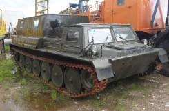 ГАЗ. Гусеничный тягач -34036 ПМ-10, 1 000 куб. см., 500 кг., 1,00кг. Под заказ