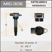 Катушка зажигания. Mitsubishi Grandis, NA4W Mitsubishi Galant Mitsubishi Airtrek, CU5W Mitsubishi Outlander, CU5W