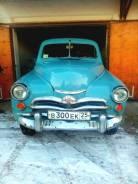 """ГАЗ-М-20 """"Победа"""" 1953 г в Арсеньеве"""