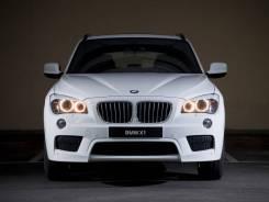 Обвес кузова аэродинамический. BMW X1. Под заказ