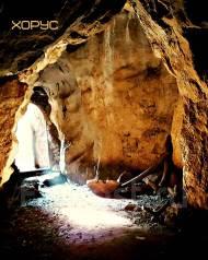 Путешествия к Екатериновским пещерам 17, 18ноября!
