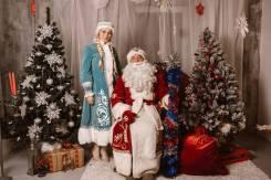 Дед Мороз и Снегурочка в Хабаровске