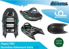 Stormline Adventure Extra. Год: 2017 год, длина 3,40м., двигатель без двигателя, 15,00л.с., бензин. Под заказ