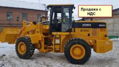 Xgma. Продам погрузчик XGMA 932ll, 3 200 кг.