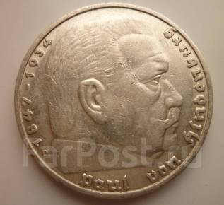 5 марок 1936, Германия, D, Гинденбург. Третий рейх . Серебро