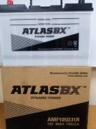 Atlas BX. 90А.ч., Прямая (правое), производство Корея. Под заказ
