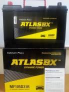 Atlasbx. 90А.ч., Прямая (правое), производство Корея. Под заказ