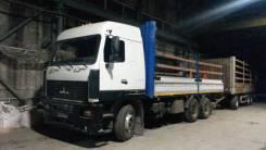 МАЗ 6312. Продам маз 6312, 12 000 куб. см., 24 000 кг.