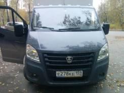 ГАЗ Газель Next. Продается Газель NEXT, 2 800 куб. см., 1 500 кг.