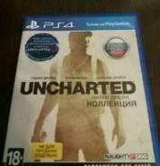 Продам uncharted коллекция