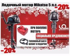 Mikatsu. 5,00л.с., 2-тактный, бензиновый, нога S (381 мм), Год: 2017 год