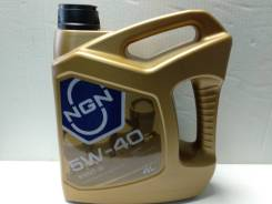 NGN Synt-S. 5W-40, полусинтетическое, 4,00л.