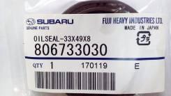 Сальник коленвала. Subaru: Impreza, Alcyone, Exiga, Forester, Legacy Двигатели: EJ15E, EJ154, EJ20X, EJ207, EJ203, EJ20E, EJ151, EJ204, EJ16E, EJ18E...