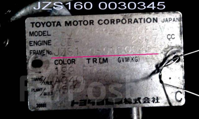 Дверь боковая. Toyota Aristo, JZS160, JZS161 Lexus GS430, JZS160, UZS160, UZS161 Lexus GS300, JZS160, UZS160, UZS161 Lexus GS400, JZS160, UZS160, UZS1...
