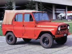 Стекло лобовое, UAZ, УАЗ, 469, 3151, 1972-.., половинка!, KDM GLASS UAZ, УАЗ 469, 3151