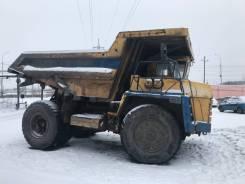 Белаз. Срочно Продам БелАЗ-7547, 5 000 куб. см., 45 000 кг.