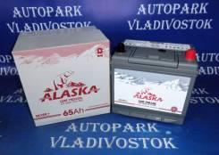 Alaska. 65 А.ч., Обратная (левое), производство Япония
