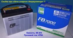 FB 7000. 48 А.ч., Обратная (левое), производство Япония