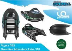 Stormline Adventure Extra. Год: 2017 год, длина 3,40м., двигатель подвесной, 15,00л.с., бензин. Под заказ