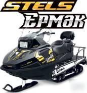 Stels Ермак 600S. исправен, есть птс, без пробега