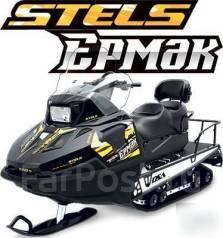 Stels Ермак 600 S. исправен, есть птс, без пробега