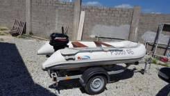 Stingray. Год: 2008 год, длина 3,20м., двигатель подвесной, 15,00л.с., бензин