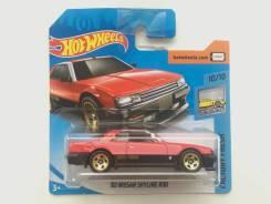 Nissan Skyline R30. Nissan Skyline, FJR30, UJR30, HR30, VPJR30, VSJR30, DR30, ER30, PJR30