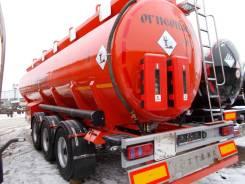 Foxtank ППЦ-33. Полуприцеп цистерна бензовоз
