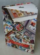 Альбом-книга для хранения марок