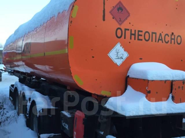 Алексеевка Химмаш. Цистерна Термос 32куб, 32 750 кг.