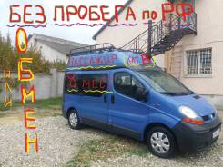 Renault Trafic. механика, передний, 1.9 (86 л.с.), дизель, 1 тыс. км, б/п
