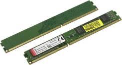 Оперативная память Kingston ValueRAM 8 GB