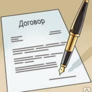 Договор Купли-продажи, дарения, займа, аренды
