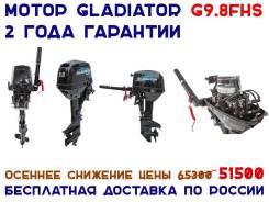 Gladiator. 9,80л.с., 2-тактный, бензиновый, нога S (381 мм), Год: 2017 год
