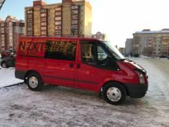 Ford Transit. Продаётся 115T280, 2 200 куб. см., 1 600 кг.