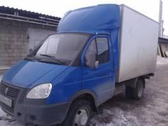 ГАЗ Газель Бизнес. Газель бизнес, 2 900 куб. см., 1 500 кг.