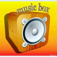 """Музыкальная школа """"MusicBox"""""""