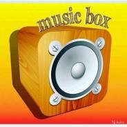 "Музыкальная школа ""MusicBox"" в центре Санкт-петербурга"