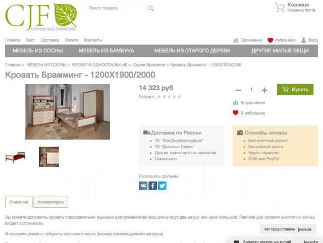 Продажа готового бизнеса в интернете объявление продам коз в молдове
