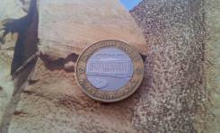 Сирия. 25 фунтов 1996 г. Биметалл. Здание Центрального банка Сирии.