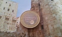 Сирия. 25 фунтов 2003 г. Биметалл. Центральный банк Сирии.