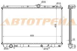 Радиатор volvo s40/v40 1.6/1.8/2.0 95-03