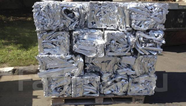 Крупная ДВ Металлоломная Компания дорого купит цветной и черный лом