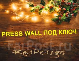 Акция ! Скидки! Конструкции Пресс ВОЛЛ! Печать Press wall, Дизайн
