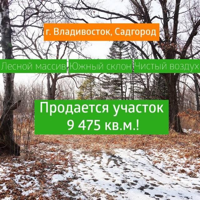 Продам под ИЖС отличный земельный участок 9475 кв. м. на Садгороде. 9 475 кв.м., аренда, от частного лица (собственник)