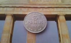 Германия. Нечастые 3 марки 1922 г. A. 3-летие Конституции Веймарской р