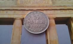 Германия. Редкие 3 марки 1922 г. G. 3-летие Конституции Веймарской ре