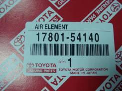 Фильтр воздушный. Toyota: Grand Hiace, Granvia, Touring Hiace, Hiace, Regius Двигатели: 3RZFE, 1RZE, 5L, 2KDFTV, 2L, 2LT, 2RZE